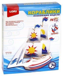 """Набор Изготовление моделей кораблей """"Парусник""""  Lori"""
