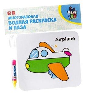 Водная раскраска-пазл Самолет  Bondibon