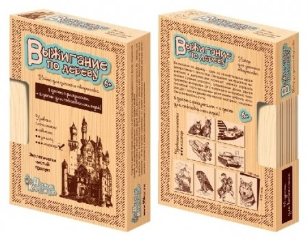 Доски для выжигания Сложность рисунков Мастер  Десятое королевство