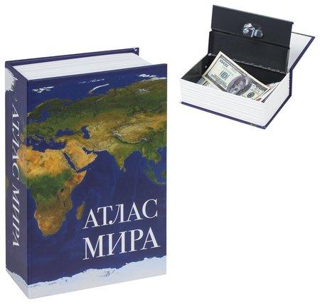 "Сейф-книга ""Атлас мира"", 55х115х180 мм, ключевой замок  Brauberg"