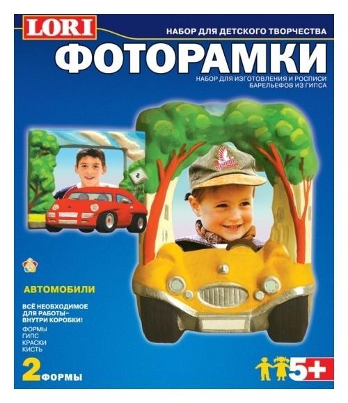 """Фоторамки из гипса """"Автомобили""""  Lori"""