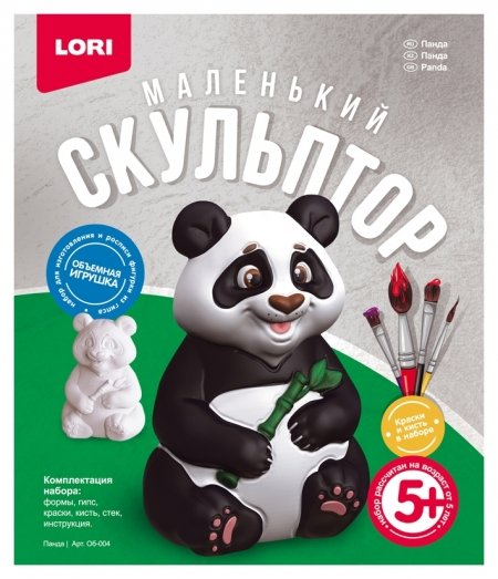 "Набор для творчества Маленький скульптор ""Панда""  Lori"