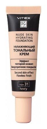 Тональный крем для лица увлажняющий Nude Skin Hydrating  Белита - Витекс