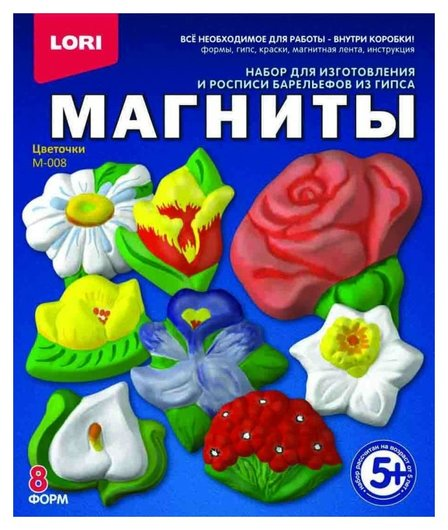 Фигурки на магнитах Цветочки Lori