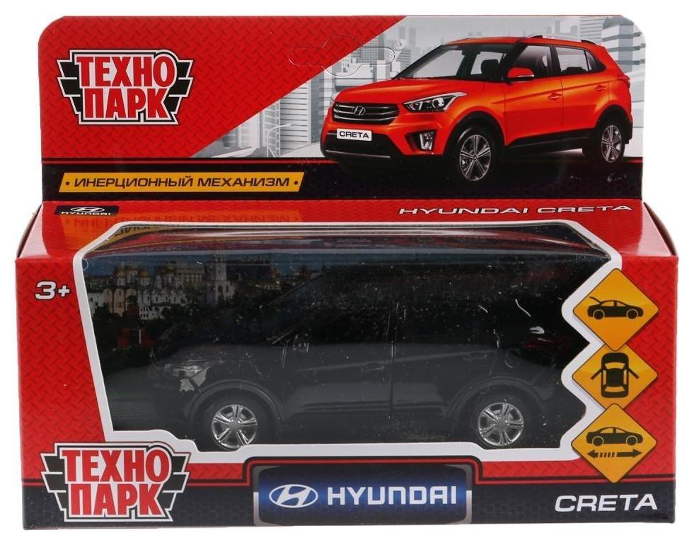 Машина инерционная Hyundai Creta  Технопарк