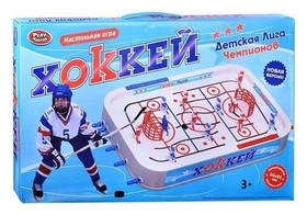 Настольная игра Хоккей Детская лига чемпионов  Play Smart (Joy Toy)