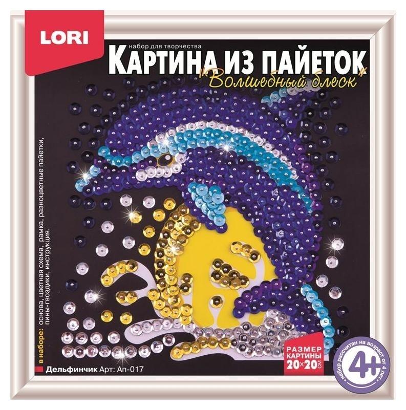 Картина из пайеток Дельфинчик Lori Волшебный блеск