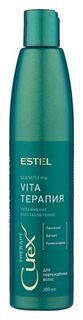 Шампунь для поврежденных волос Vita - Терапия  Estel Professional
