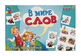 Настольная игра Первые предложения  Рыжий кот