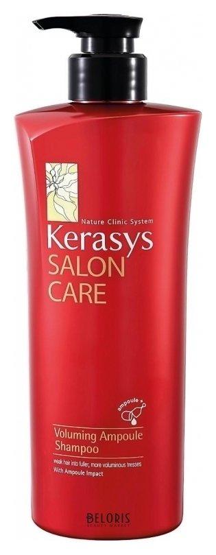 Купить со скидкой Шампунь для волос KeraSys