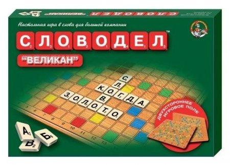 Настольная игра Словодел Великан  Десятое королевство