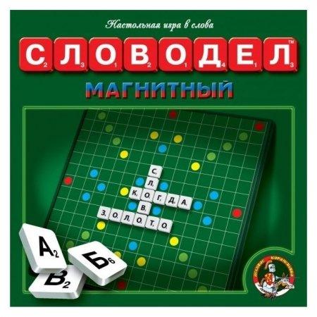Настольная игра Словодел магнитный  Десятое королевство