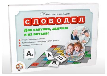 Настольная игра Словодел Для бабушек, дедушек и их внуков  Десятое королевство