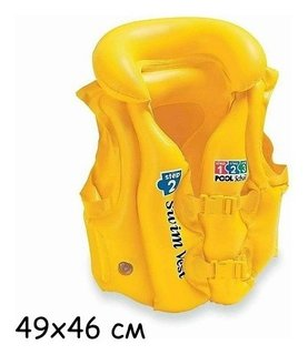 Жилет для плавания Step 2  Intex