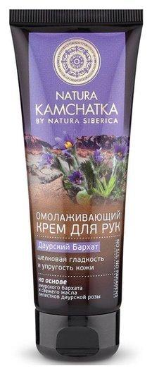 """Омолаживающий крем для рук """"Шелковая гладкость и упругость кожи""""  Natura Siberica"""