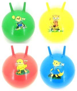 Мяч с рожками для прыжков  КНР Игрушки