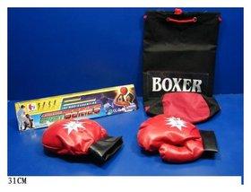 Набор боксерский