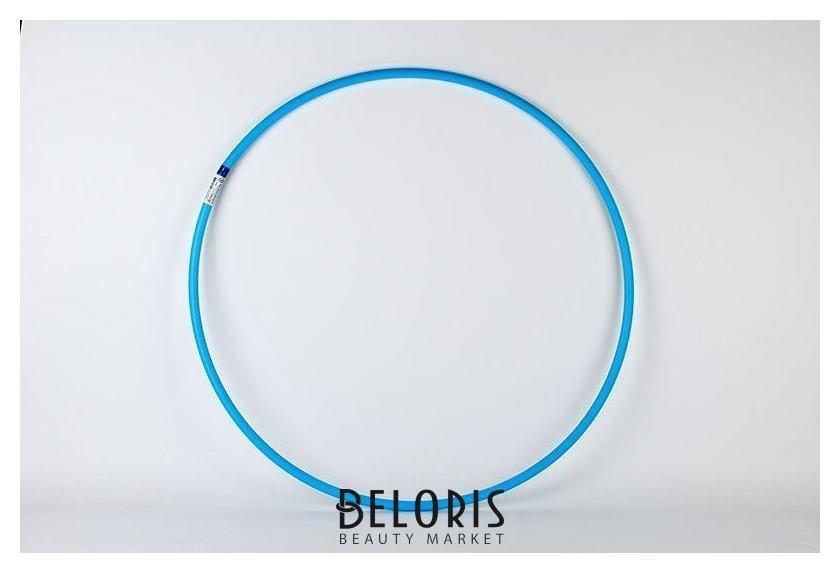 Обруч облегченный голубой 70 см Стром