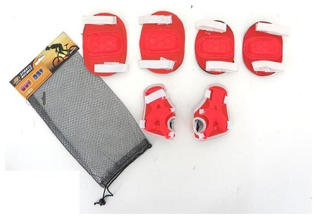 Защита на локти, колени и ладони, цвет красный  КНР Игрушки
