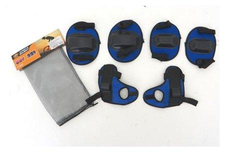 Защита на локти, колени и ладони, цвет черный с синим  КНР Игрушки