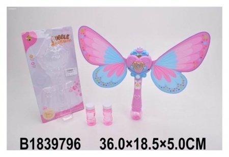 Бабочка с мыльными пузырями  КНР Игрушки