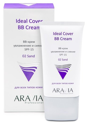BB-крем для лица увлажняющий SPF-15  Aravia Professional