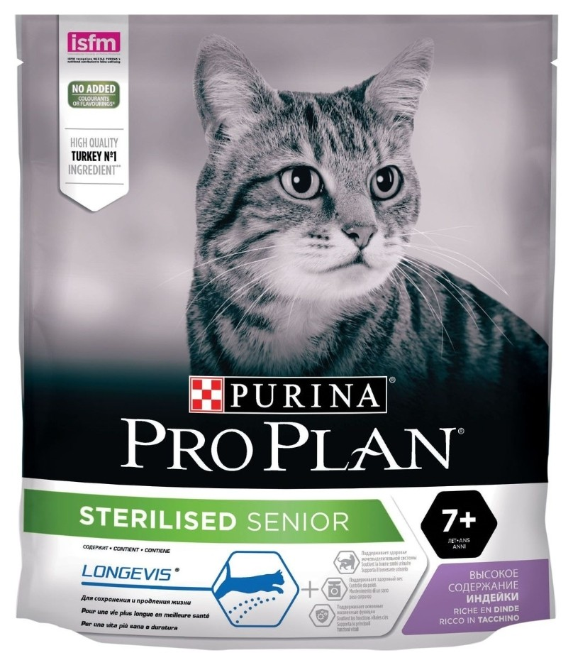 Корм сухой для стерилизованных кошек старше 7лет Индейка  Pro Plan