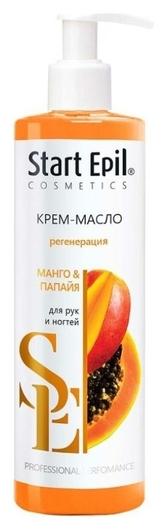 Крем-масло для рук манго и папайя  Start Epil