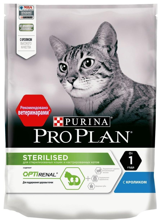 Корм сухой для кастрированных котов и стерилизованных кошек для поддержания здоровья почек с кроликом  Pro Plan