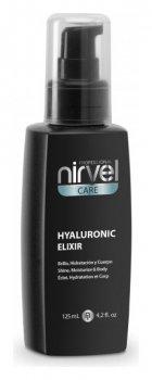 Эликсир с гиалуроновой кислотой - HYALURONIC ELIXIR