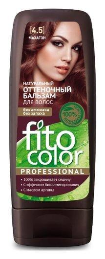 Бальзам для волос оттеночный натуральный Fito Color Professional  Фитокосметик