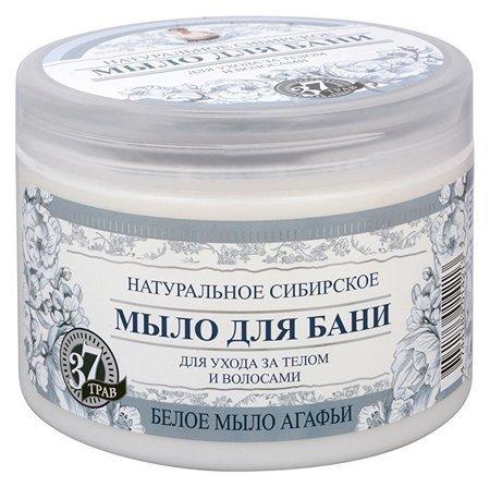 Белое мыло для ухода за телом и волосами  Рецепты бабушки Агафьи