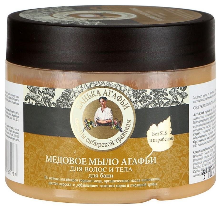 Медовое мыло Агафьи для волос и тела  Рецепты бабушки Агафьи