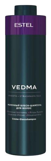 Шампунь для блеска волос молочный  Estel Professional