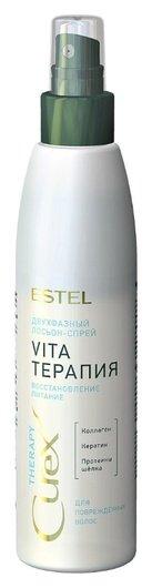 Двухфазный лосьон-спрей для повреждённых волос Vita-терапия  Estel Professional