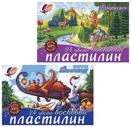 """Пластилин восковой """"Фантазия"""" 24 цвета со стеком  Луч"""