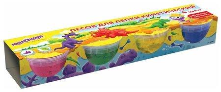 Песок для лепки кинетический 4 цвета с формочкой  Юнландия