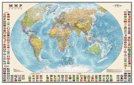 """Карта настенная """"Мир Политическая карта с флагами""""  Dmb"""