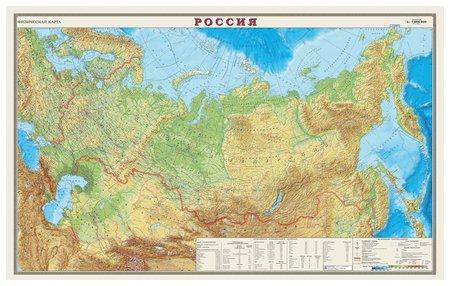 """Карта настенная """"Россия Физическая карта""""  Dmb"""