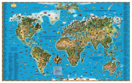 """Карта настенная для детей """"Мир""""  Dmb"""