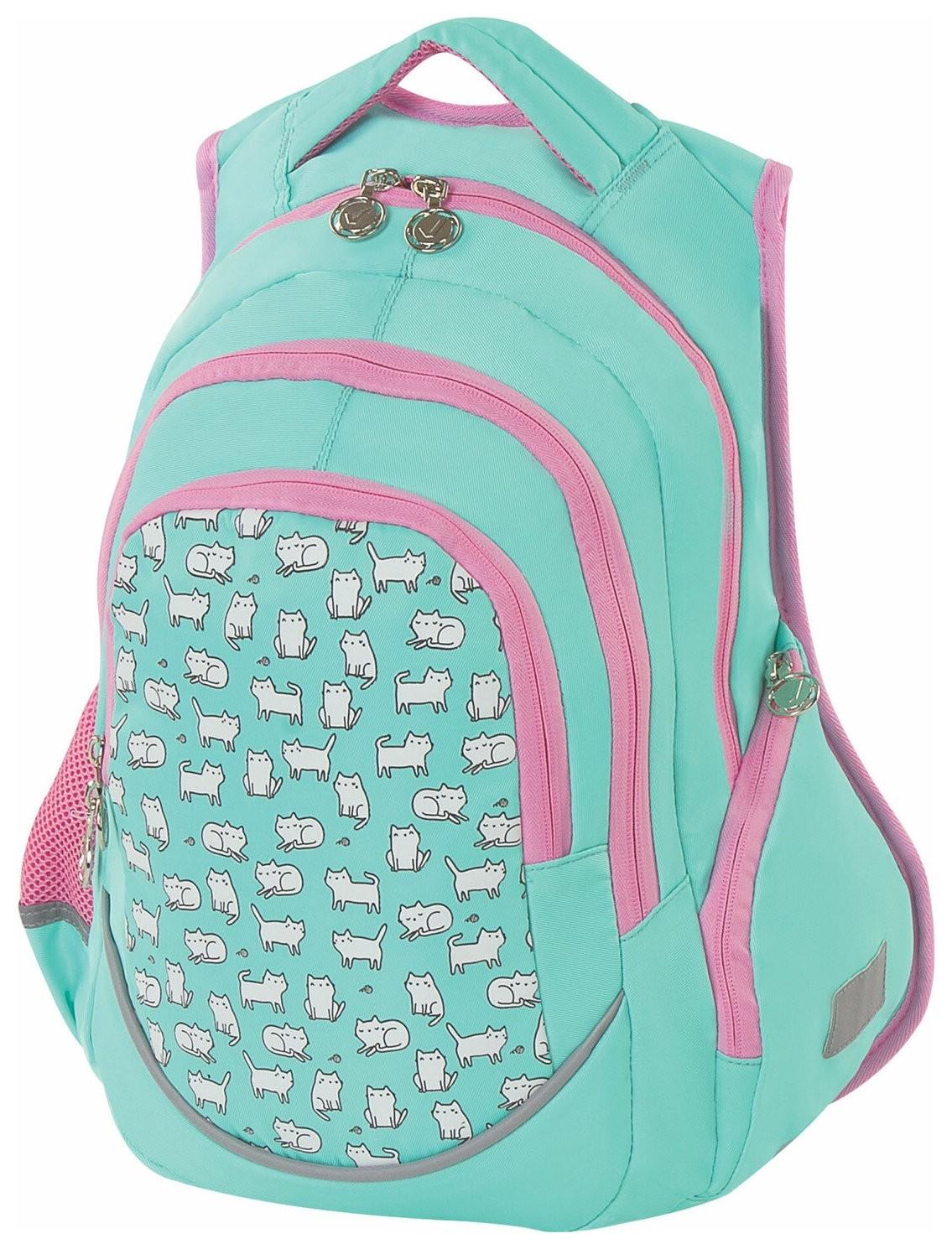 """Рюкзак для девочек """"Little Kittens""""  Brauberg"""