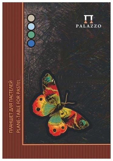 """Папка для пастели/планшет """"Бабочка""""  Palazzo"""