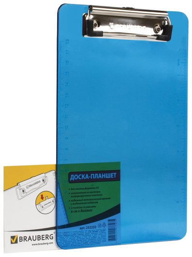 Доска-планшет А5 Energy с прижимом  Brauberg
