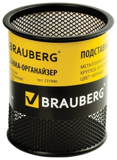 Подставка-органайзер Germanium  Brauberg