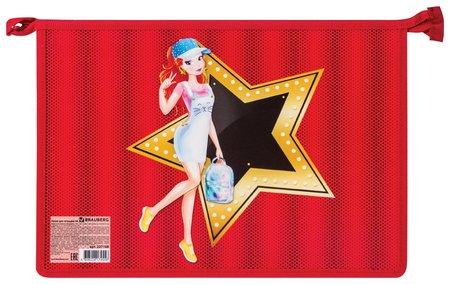 Папка для тетрадей А4 Звезда  Brauberg