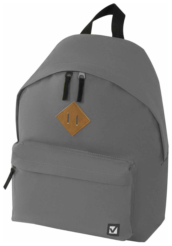 Рюкзак универсальный 41х32х14 см  Brauberg