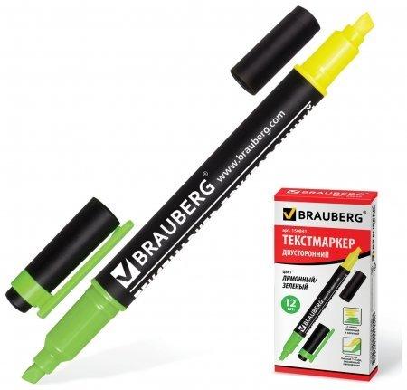 Текстовыделитель двусторонний, желтый/зеленый Brauberg