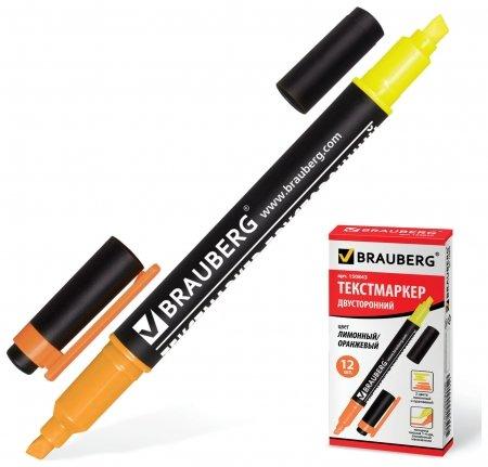 Текстовыделитель двусторонний, желтый/оранжевый  Brauberg