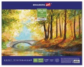 "Холст на картоне Brauberg Art ""Classic"", 40х50 см, грунтованный, 100% хлопок, мелкое зерно  Brauberg"