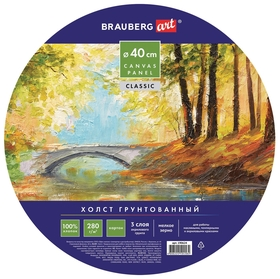 "Холст на картоне Brauberg Art ""Classic"", 40 см, грунтованный, круглый, 100% хлопок, мелкое зерно  Brauberg"